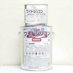 スズカファインワイドシリコン 白艶有り 3.5kgセット