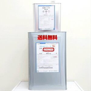 【送料無料】水谷ペイント快適サーモSi各色 16kgセット