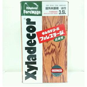 大阪ガスケミカルキシラデコールフォレステージ標準色 3.5L