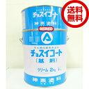 【送料無料】神東塗料チョスイコート ライトブルー3kgセット 業務用/貯水槽