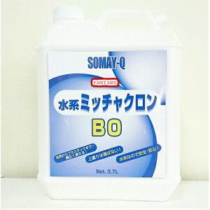 染めQテクノロジィ水系ミッチャクロンBO3.7L