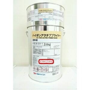 【送料無料】日本ペイントハイポンアクチブプライマー4kgセット