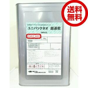 【送料無料】日本ペイントニッペ ユニパックネオ超速乾GN-60 16kg 工業用/業務用