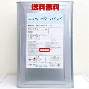 【送料無料】日本ペイントニッペ パワーバインド刷毛用 ライトグレー 16kg