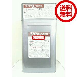 【送料無料】スズカファインワイドラスノンEPO標準色 18kgセット