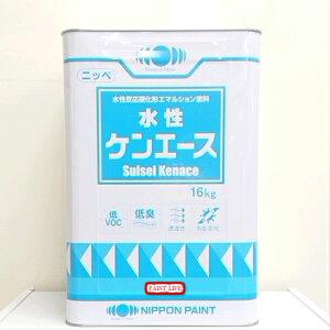 ニッペ 水性ケンエース 16kg