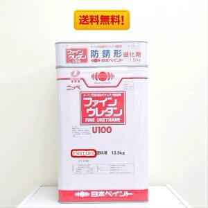 【送料無料】日本ペイント防錆形ファインウレタン白 15kgセット