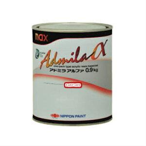 日本ペイントnax アドミラアルファ003 クリスタルシルバー中目0.9kg
