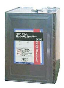 【送料無料】ABC商会フロアーブライト黒のりリムーバー 16kg