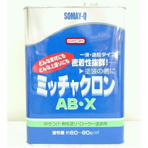 染めQテクノロジィミッチャクロン AB・X 3.7L