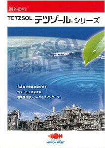 【送料無料】日本ペイントテツゾール P-200エコグレー 5kg