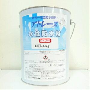 アトミクスアトレーヌ水性防水材グレー 4kg業務用/水性/防水