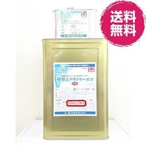 【送料無料】東日本塗料塗替えプライマーエコ11kgセット業務用/防水