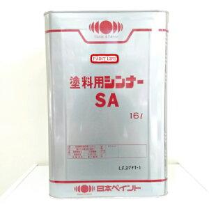 日本ペイント(ニッペ)塗料用シンナーSA 16L