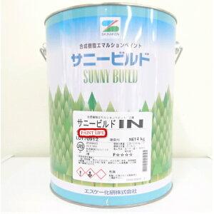エスケー化研サニービルドIN 白4kg