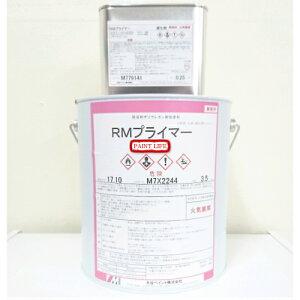 水谷ペイントRMプライマー グレー 3.75kgセット業務用/鋼板屋根用/防錆/ルーフマイルド
