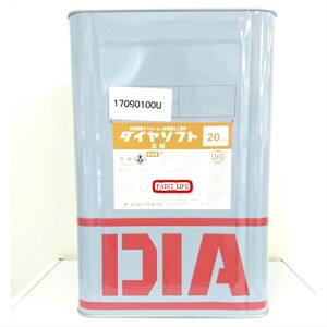 ダイフレックスダイヤソフト主材 白20kg
