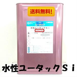 【送料無料】日本特殊塗料水性ユータックSi標準色 16kg