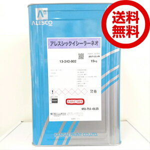 【送料無料】関西ペイントアレスシックイシーラーネオ15kg