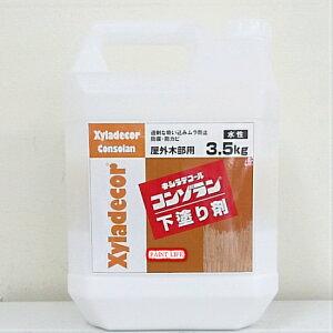 キシラデコールコンゾラン下塗り剤3.5kg
