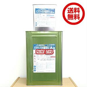 【送料無料】日本特殊塗料パラサーモ外壁用N 標準色 15kgセット業務用/遮熱/外壁用/省エネ