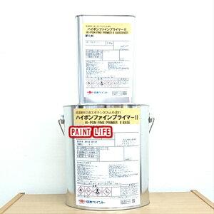 日本ペイントハイポンファインプライマー2標準色 4kgセット錆止め/業務用/サビ止め