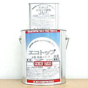 東日本塗料エコトップ遮熱白 4kgセット