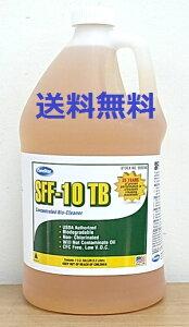【送料無料】大塚刷毛製造SFF-10TB 3.8L