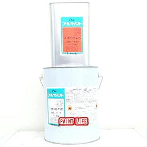 アトミクスアトム プールペイント プール下塗り用エポ3.6kgセット業務用/プール用