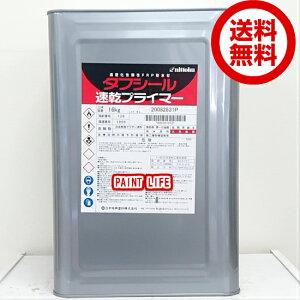 【送料無料】日本特殊塗料タフシール速乾プライマー16kg