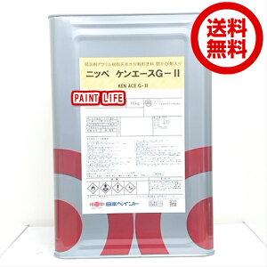 【送料無料】日本ペイントケンエースG2 チョコレート(255) 16kg業務用