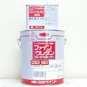 日本ペイント(ニッペ)ファインウレタンU100シャニングリーン 4kgセット業務用/外壁/鉄部/木部