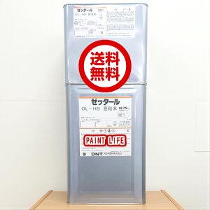【送料無料】大日本塗料ゼッタールOL-HBグレー 25kgセット