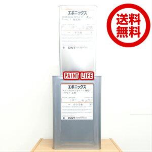 【送料無料】大日本塗料エポニックス3100GHプライマーType1 さび色 20kgセット