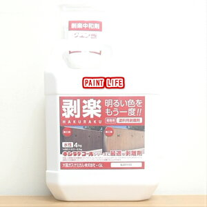大阪ガスケミカル剥楽 4kgクエン酸付き(中和剤)