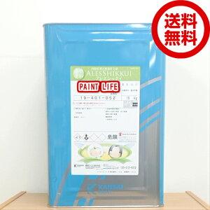 【送料無料】関西ペイントアレスシックイ 内部用各色 15kg/水性/抗菌/消臭/結露抑制/抗ウイルス/漆喰