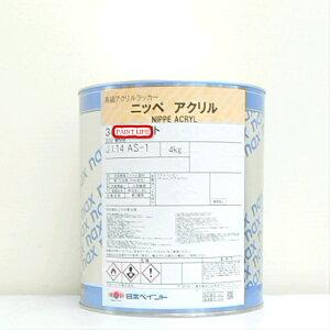 日本ペイントニッペ アクリル 411チンチングブラック4kg