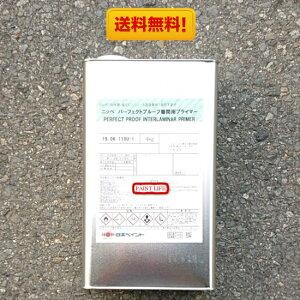 【送料無料】日本ペイントパーフェクトプルーフ層間用プライマー 透明 4kg