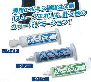 【送料無料】大塚刷毛スムースエポ各色 6本(2本×3袋)