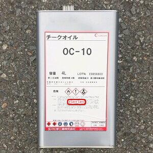 玄々化学工業チークオイル OC-10(4L)木部用/業務用/DIY