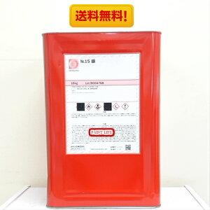 【送料無料】オキツモ耐熱塗料No.15 銀 16kg