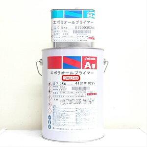日本特殊塗料エポラオールプライマー標準色 4kgセット