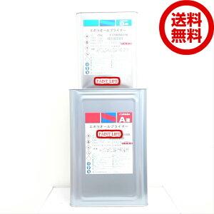 【送料無料】日本特殊塗料エポラオールプライマー標準色 16kgセット
