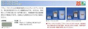 【送料無料】日本特殊塗料プルーフロンエコDXNS ニューグレー(ペール缶)18kgセット