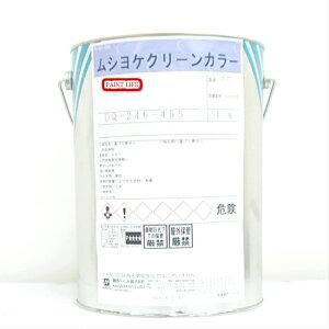 関西ペイントムシヨケクリーンカラー白 4kg