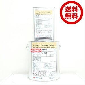 【送料無料】日本ペイントピュアライドUVプロテクト4Fクリヤー各つや 3kgセット外壁用/業務用/高耐候/防カビ/塗料/紫外線吸収/塗装/低汚染/サイディング