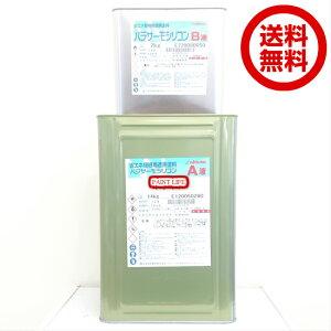 【送料無料】日本特殊塗料パラサーモシリコン標準色 16kgセット業務用/遮熱/省エネ