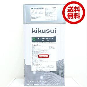 【送料無料】菊水化学工業ガイナメタルプライマーII(弱溶剤)ホワイト16kgセット