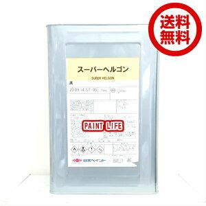 【送料無料】日本ペイントスーパーヘルゴン黒 15kg
