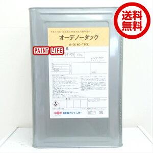 【送料無料】日本ペイントオーデノータック 各つや 黒15kg